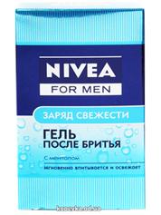 Бальзам п.гоління Нівея 100мл ментол вітаміни 81383
