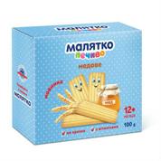 Печиво Малятко 100г медове