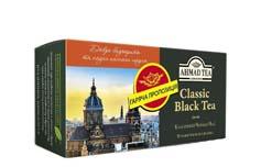 Чай Ахмад 20п чорний б.ярліка