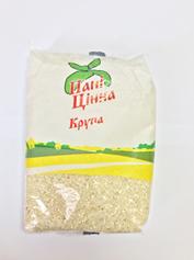 Рис подрібненій шліфованій Пані Цінна 1кг