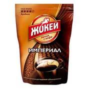 Кава Жокей 65г імперіал сублім. розчинна м.у