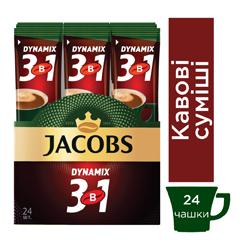 Кава Jacobs 12.5г 3в1 дінамiкс