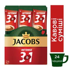 Кава Jacobs 12г 3в1 iнтенз