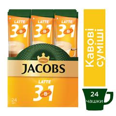 Кава Jacobs 13г 3в1 латте