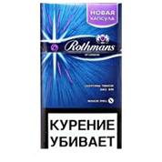Сигарети Ротманс demi click purple