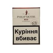Сигарети Філіп Морріс ред 25