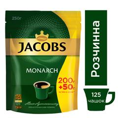 Кава Jacobs 250г монарх розчинна е.п.