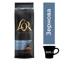 Кофе L`OR 500г espresso forza зерно
