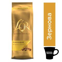 Кофе L`OR 500г crema absolute зерно