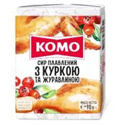 Сир пл. Комо 90г 55% курка журавлина
