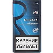 Сигарети Ротманс royals demi blue exclusive 1п