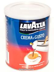 Кава Lavazza 250г крема е густо мелена ж.б