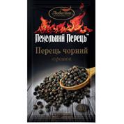 Приправа Любисток 20г пекельний перець перець чорний горошок