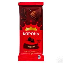 Шоколад Корона 85г чорний