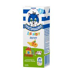 Йогурт Простоквашино 207г 2.5% д.малят абрикос