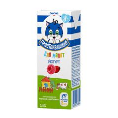 Йогурт Простоквашино 207г 2.5% д.малят малина