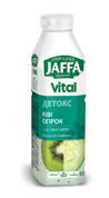 Напій Джаффа 0.5л detox ківі огірок м`ята