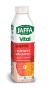 Напій Джаффа 0.5л energy мандарин грейпфрут гуарана