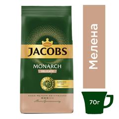 Кава Jacobs 70г монарх делікат мелена