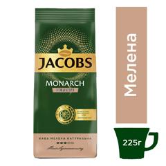 Кава Jacobs 225г монарх делікат мелена