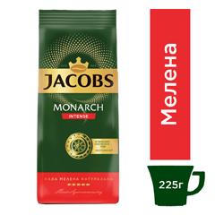 Кава Jacobs 225г монарх інтенс мелена