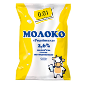 Молоко 0.01 900г 2.6%  коров`яче питне пастеризоване