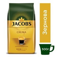 Кава Jacobs 500г крема зерно