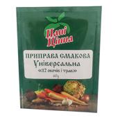 Приправа Пані Цінна 60г 12 овочiв i трав унiверсальна