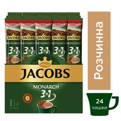 Напій кавовий Jacobs 10х15г 3в1 монарх FD
