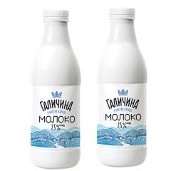 Молоко Галичина 870г 2.5% пет