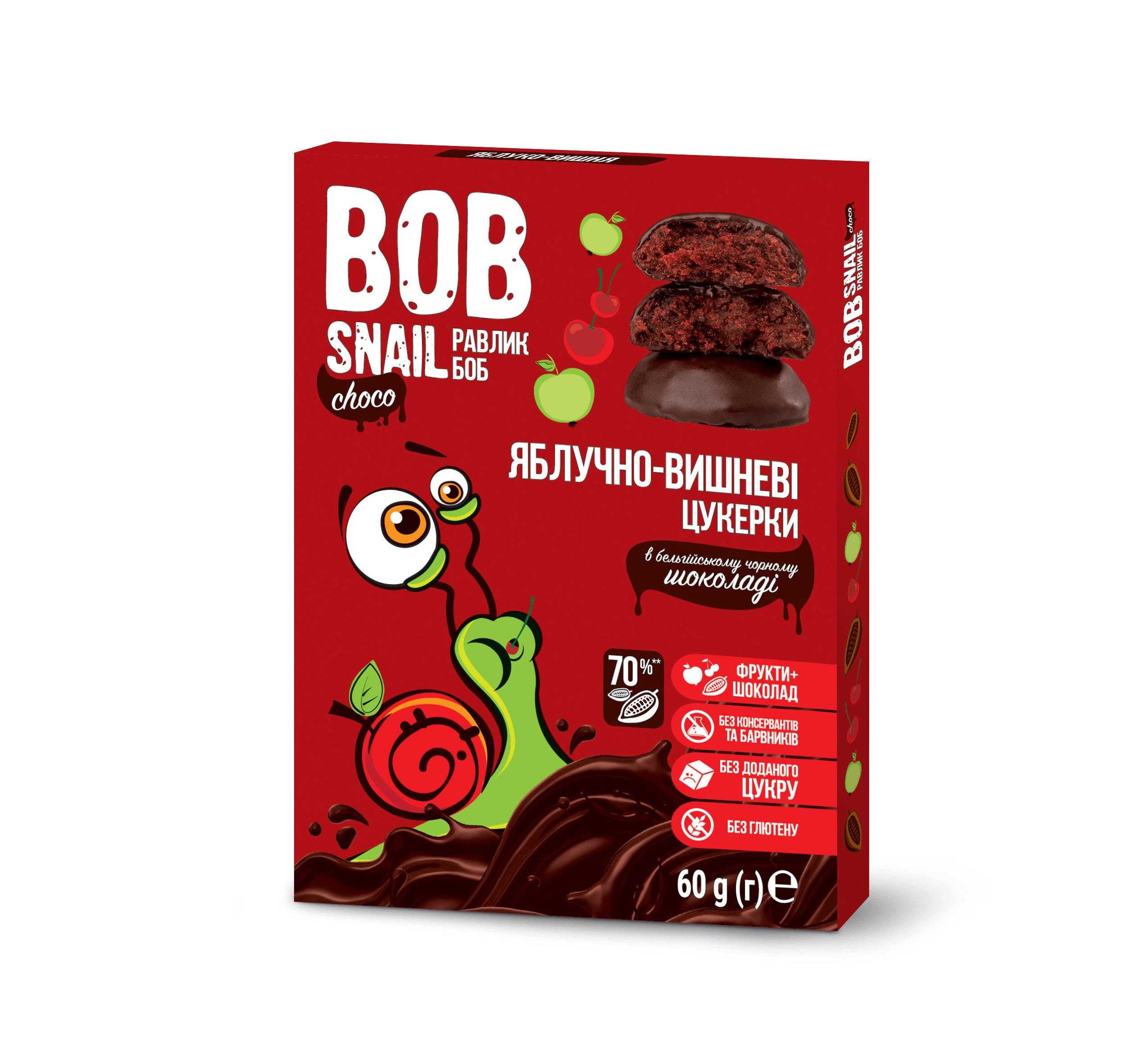 Цукерки Равлик Боб 60г яблуко вишня бельг.черн.шоколад