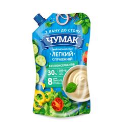Майонезний соус Чумак 300глегкий справжній 30% ДП