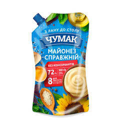 Майонез Чумак 300г справжній 72% ДП