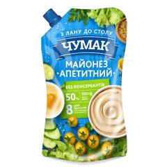 Майонез Чумак 550г апетитний 50% ДП