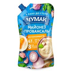 Майонез Чумак 550г провансаль 67% ДП