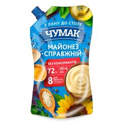 Майонез Чумак 550г справжній 72% ДП