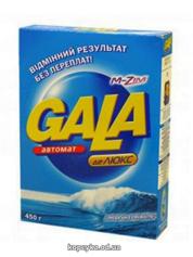 Порошок Гала 400г морська свіжість автомат
