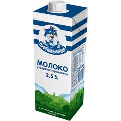 Молоко Простоквашино 950г 2.5% ультрапастеризоване