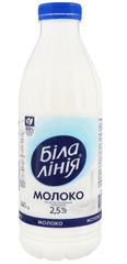 Молоко Біла лінія 840мл 2.5% пет