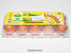 Яйце куряче Софія 10шт