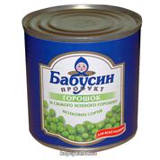 Горошок Бабусин продукт 420г ж.б