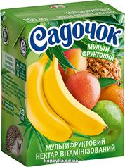 Сік Садочок 0.2л мультифрукт