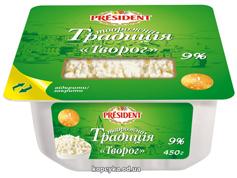 Сир кисломолочний Президент 450г 9% творожна традиція пл.