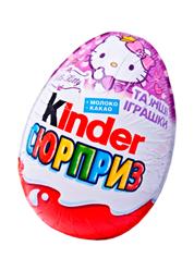 Шоколадне яйце Кіндер сюрприз д.хлопчиків