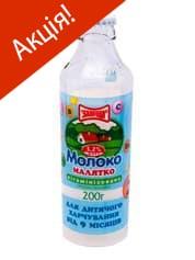 Молоко Злагода 200мл 3.2% дитяче с.б