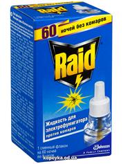 Жидкость Рейд 60 ночей запаска