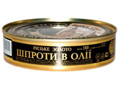 Шпроти Ризьке золото 160г в.м