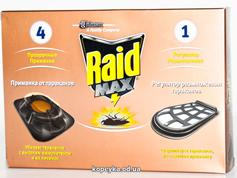 Комплект Рейд макс 4 приманки 1 регулятор