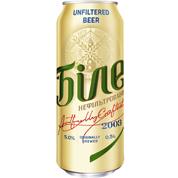 Пиво Черниговское 0.5л белое ж.б