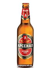 Пиво Арсенал 0.5л міцне